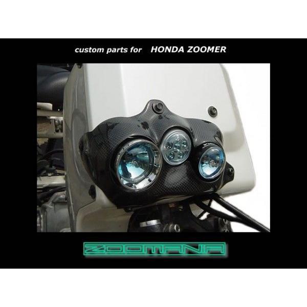 [ZOOMANIA] ズーマニア ズーマー用フロントフェイス ver,2|ducacraft|02