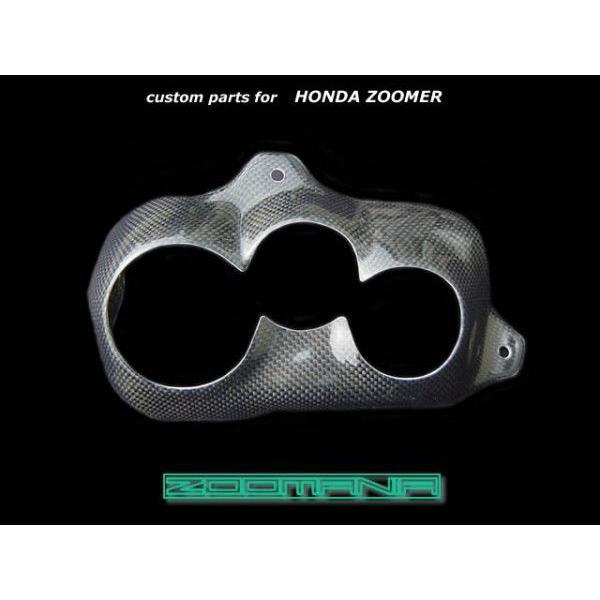 [ZOOMANIA] ズーマニア ズーマー用フロントフェイス ver,2|ducacraft|03