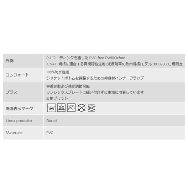 ★Strada 2 レインスーツジャケット 黄 サイズM (with REV'IT)|ducatiosakawest|04