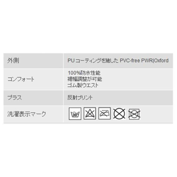 ★Strada 2 レインパンツ 黒 サイズL (with REV'IT) ducatiosakawest 02