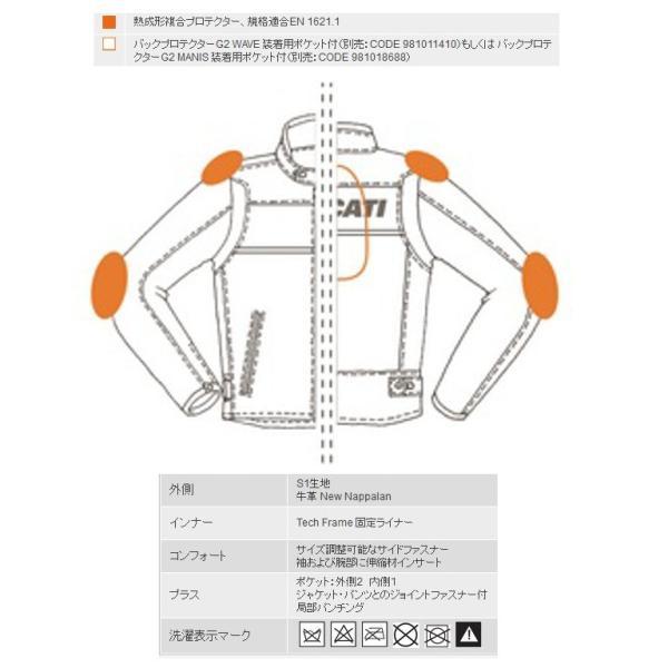 ★Ducati C2 レザージャケット 黒 サイズ48 (with DAINESE)|ducatiosakawest|03