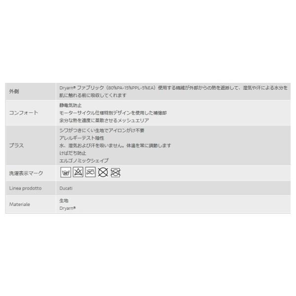 ★Warm Up サーマルパンツ サイズXL-XXL ducatiosakawest 03