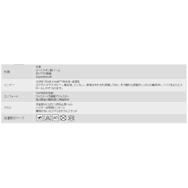 ★Strada C4 ファブリックレザーグローブ サイズM (with Held)|ducatiosakawest|02