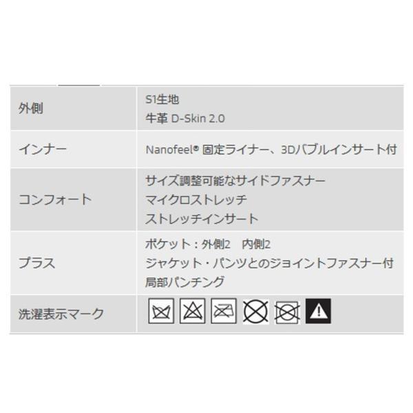 ★2019MODEL★Ducati Corse C4 レザージャケット 黒/白 標準仕様 サイズ50 (with DAINESE)|ducatiosakawest|04