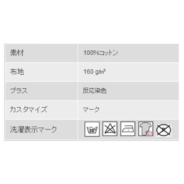 ★SALE対象25%OFF★Ducatiana 2 Tシャツ メランジグレー サイズXL|ducatiosakawest|02