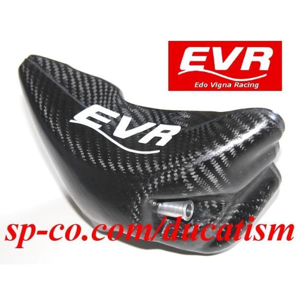EVR DUCATI 916/996/998用カーボンウォータータンク イタリア製ドライカーボンVer.2 996R/998R/748R|ducatism