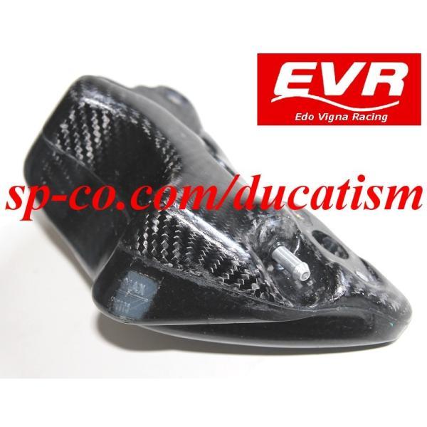 EVR DUCATI 916/996/998用カーボンウォータータンク イタリア製ドライカーボンVer.2 996R/998R/748R|ducatism|03