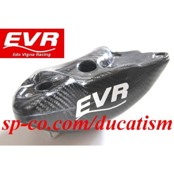 EVR DUCATI 916/996/998用カーボンウォータータンク イタリア製ドライカーボンVer.2 996R/998R/748R|ducatism|06