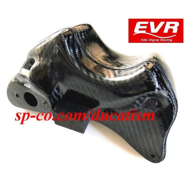 EVR DUCATI 916/996/998用カーボンウォータータンク イタリア製ドライカーボンVer.2 996R/998R/748R|ducatism|08