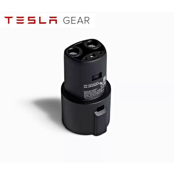 テスラモーターズ SAE J1772 アダプター 純正充電器用 TESLA モデルS モデルX モデル3 Model S/Model X/Model3|ducatism