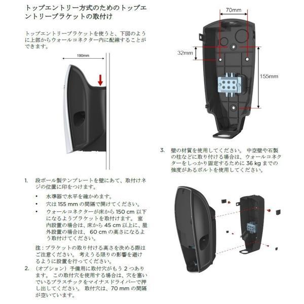 テスラ New グロスブラック ウォールコネクター充電器 7.4mロングケーブル TESLA Gloss Black Wall Connector 24  Model S/Model X/Model3 テスラモーターズ|ducatism|03