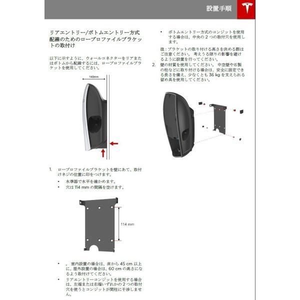 テスラ New グロスブラック ウォールコネクター充電器 7.4mロングケーブル TESLA Gloss Black Wall Connector 24  Model S/Model X/Model3 テスラモーターズ|ducatism|05