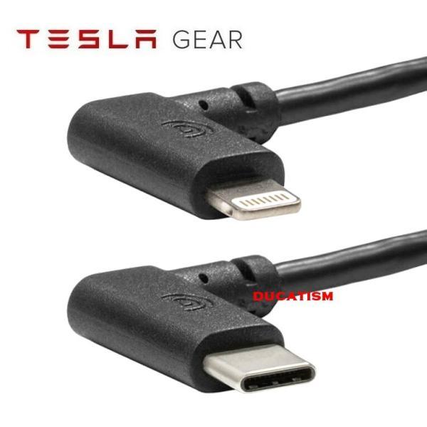 テスラ モデル3 用 携帯チャージャーケーブル 純正品 TESLA Model 3 Phone Charging Cable - Lightning + USB-C Bundle -|ducatism
