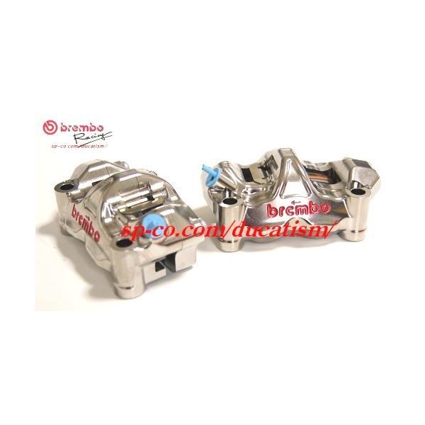 国内正規品 bremboレーシング HPK ラジアル CNCキャリパー 削り出し 100p GP-4RX パッド付き 220.B010.20 ニッケルコート ブレンボジャパン正規品|ducatism