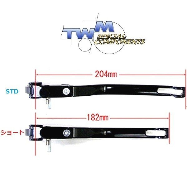 TWM DUCATI 1199/1098/999/848/749/Diavel/Monster1100.. brembo セミラジアルマスター用可倒レバー -RACING- レーシング ブラック|ducatism|08