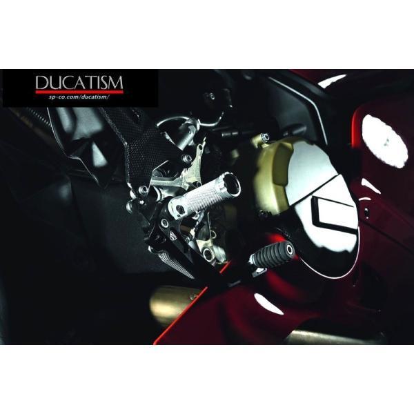 ドゥカティ パニガーレ 1299/1199/959/899 バックステップ セット  Panigale DUCATI パフォーマンス 正規純正品 フットペグ|ducatism|05