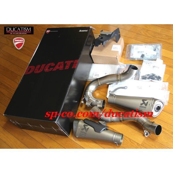 DUCATI パニガーレ V4 スリップオンサイレンサー + サイレントバッフル アクラポヴィッチ Panigale V4/V4R AKRAPOVIC 96481391Aドゥカティ 正規純正品 ducatism 06