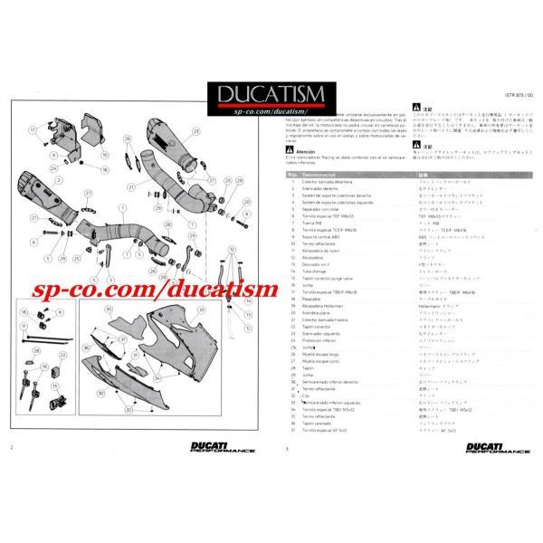 DUCATI パニガーレ V4 スリップオンサイレンサー + サイレントバッフル アクラポヴィッチ Panigale V4/V4R AKRAPOVIC 96481391Aドゥカティ 正規純正品 ducatism 10