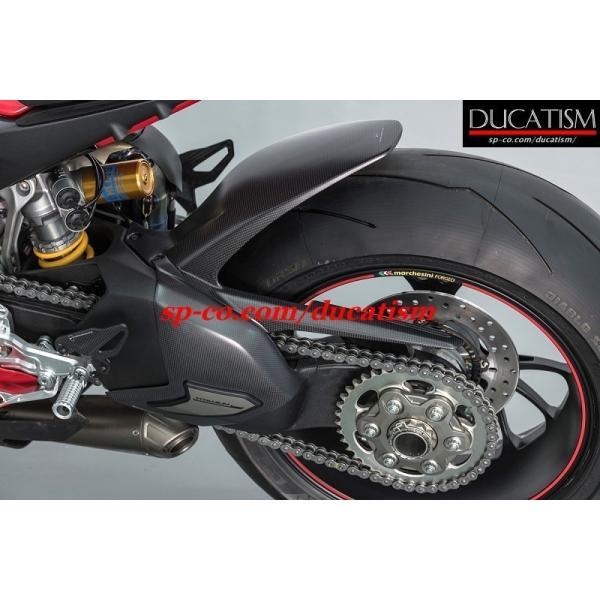 パニガーレV4/V4R リアマッドガード ドライカーボン ドゥカティパフォーマンス  DUCATI Panigale V4 V4R レース用 正規純正品 96989981a|ducatism|02