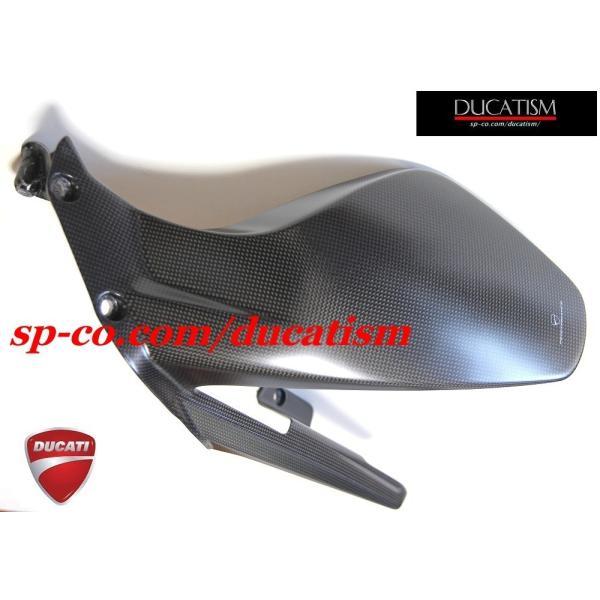パニガーレV4/V4R リアマッドガード ドライカーボン ドゥカティパフォーマンス  DUCATI Panigale V4 V4R レース用 正規純正品 96989981a|ducatism|04