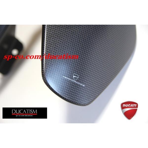 パニガーレV4/V4R リアマッドガード ドライカーボン ドゥカティパフォーマンス  DUCATI Panigale V4 V4R レース用 正規純正品 96989981a|ducatism|06