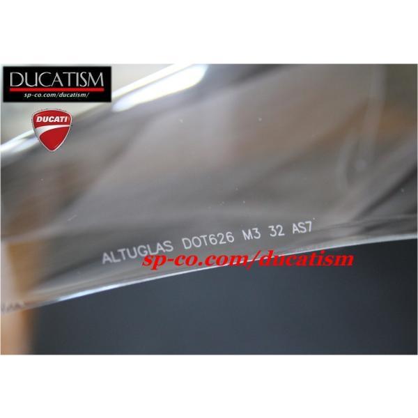 DUCATI パニガーレV4 ラージスクリーン クリアー/スモーク 大型プレキシガラス ドゥカティ パフォーマンス DP Panigale V4 正規純正品 ducatism 12