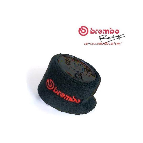 ブレンボ 純正 オイルタンクカバー 大 brembo ジャパン正規品 S50 リザーバータンク カバー 80x50mm ブラック/赤ロゴ 1個 99.8637.56 ducatism 03