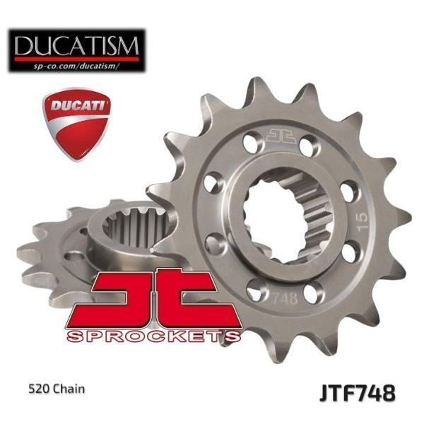 JTスプロケット JTF748 フロントスプロケット 520 DUCATI Panigale V4/1299/1199の520化用に.. JT Sprockets 14 15|ducatism
