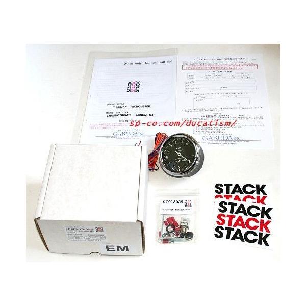 (1年保証付き)STACK(スタック) -CHRONOTRONIC- クロノトロニック タコメーター 正規輸入品(日本語説明書・1年間保証付)|ducatism|02