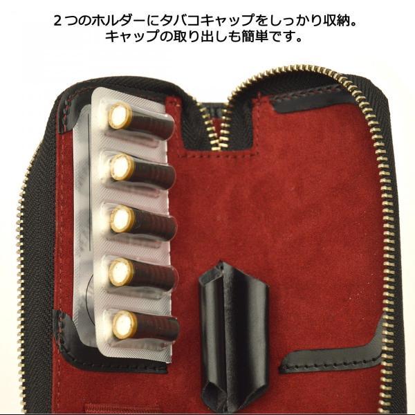 プルームテックケース Ploom TECH コンパクト ブライドルレザー おしゃれ 革 2セット収納 本革製 DUCT(ダクト) BL-820|duct-store|15