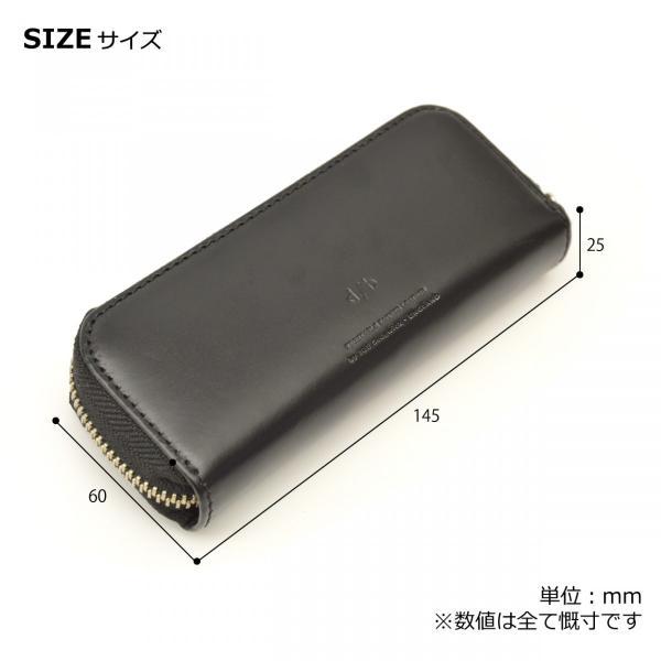 プルームテックケース Ploom TECH コンパクト ブライドルレザー おしゃれ 革 2セット収納 本革製 DUCT(ダクト) BL-820|duct-store|21