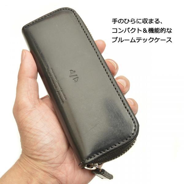 プルームテックケース Ploom TECH コンパクト ブライドルレザー おしゃれ 革 2セット収納 本革製 DUCT(ダクト) BL-820|duct-store|08