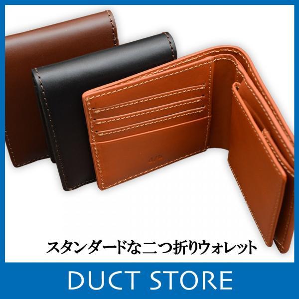 二つ折り財布 レディース 本革 メンズ 牛革スムース イタリア ブランド おしゃれ レザー DUCT(ダクト) FV-182|duct-store