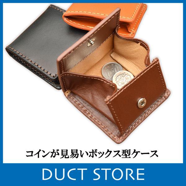 コインケース レディース 本革 メンズ 牛革スムース イタリア ブランド おしゃれ レザー DUCT(ダクト) FV-183|duct-store