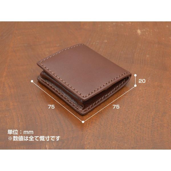 コインケース レディース 本革 メンズ 牛革スムース イタリア ブランド おしゃれ レザー DUCT(ダクト) FV-183|duct-store|06