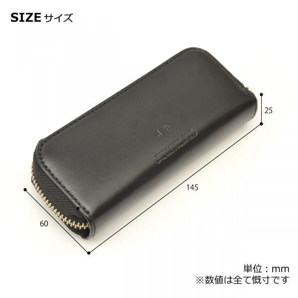 プルームテックケース Ploom TECH コンパクト マウスピース おしゃれ 革 2本 収納 本革製 DUCT(ダクト) NL-820|duct-store|20