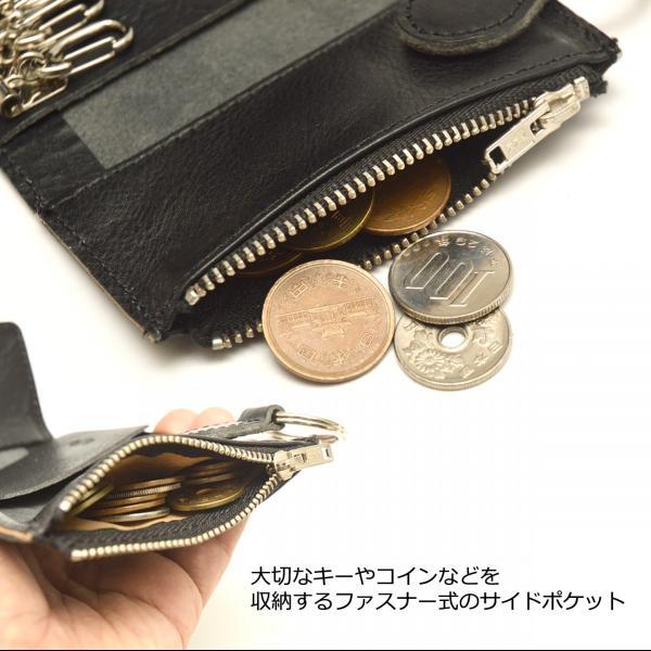 キーケース レディース メンズ スマートキー 革 小銭 コイン お札 DUCT(ダクト) SVV-238|duct-store|03