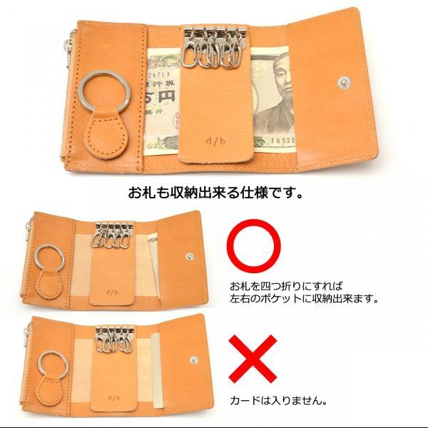 キーケース レディース メンズ スマートキー 革 小銭 コイン お札 DUCT(ダクト) SVV-238|duct-store|05