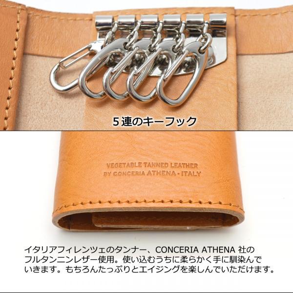 キーケース レディース メンズ スマートキー 革 小銭 コイン お札 DUCT(ダクト) SVV-238|duct-store|06