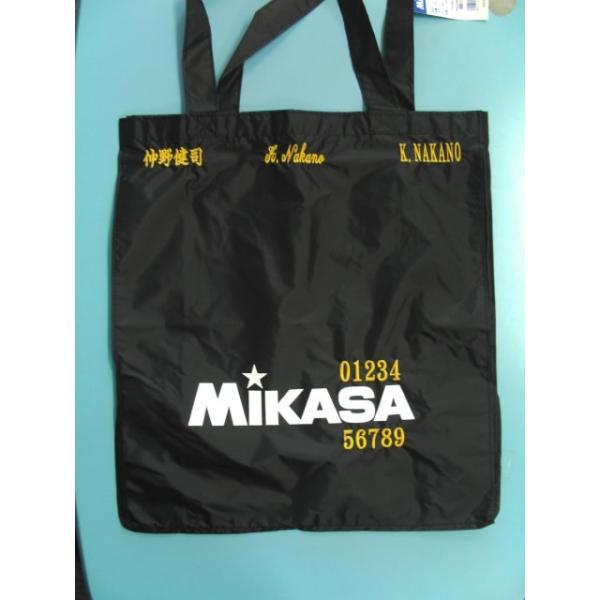 【ネーム刺繍対応可能】ミカサ(MIKASA) レジャーバッグ  BA21|dugoutshop|02