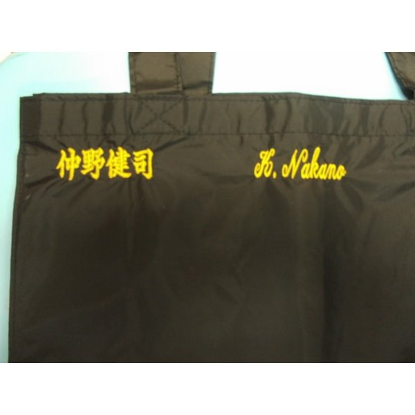【ネーム刺繍対応可能】ミカサ(MIKASA) レジャーバッグ  BA21|dugoutshop|04