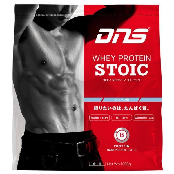 DNSホエイプロテイン ストイック/プレーン味(1kg) 高たんぱく低脂肪プロテイン|dugoutshop