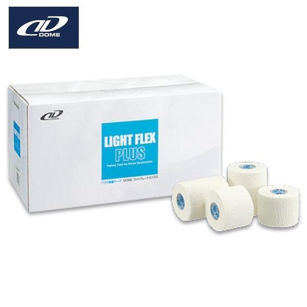 ドーム テーピング ソフト伸縮テープ ライトフレックスプラス 50mm 75mm DOME Dメディカル