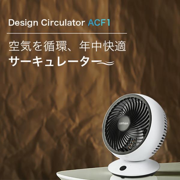 サーキュレーター 扇風機 卓上 小型 静音 風量3段階調節 上下左右首振り USB給電 省エネ おしゃれ パワフル送風 送風機 室内干し 衣類乾燥 空気循環 ホワイト dukkore 02