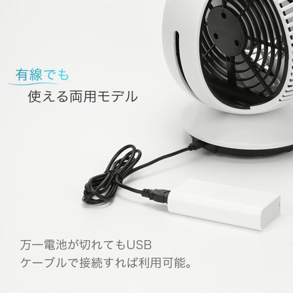 サーキュレーター 扇風機 卓上 小型 静音 風量3段階調節 上下左右首振り USB給電 省エネ おしゃれ パワフル送風 送風機 室内干し 衣類乾燥 空気循環 ホワイト dukkore 06