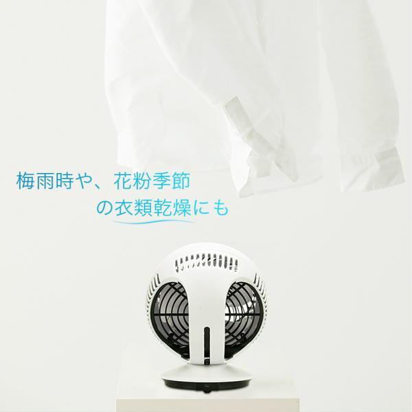 サーキュレーター 扇風機 卓上 小型 静音 風量3段階調節 上下左右首振り USB給電 省エネ おしゃれ パワフル送風 送風機 室内干し 衣類乾燥 空気循環 ホワイト dukkore 09