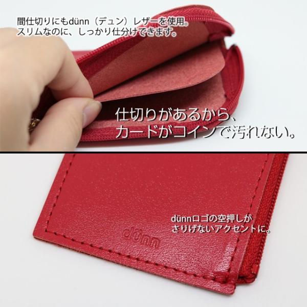 コイン&カードケース 薄い/軽い/本革/カードが汚れない/コンパクト/財布|dunnleather|04