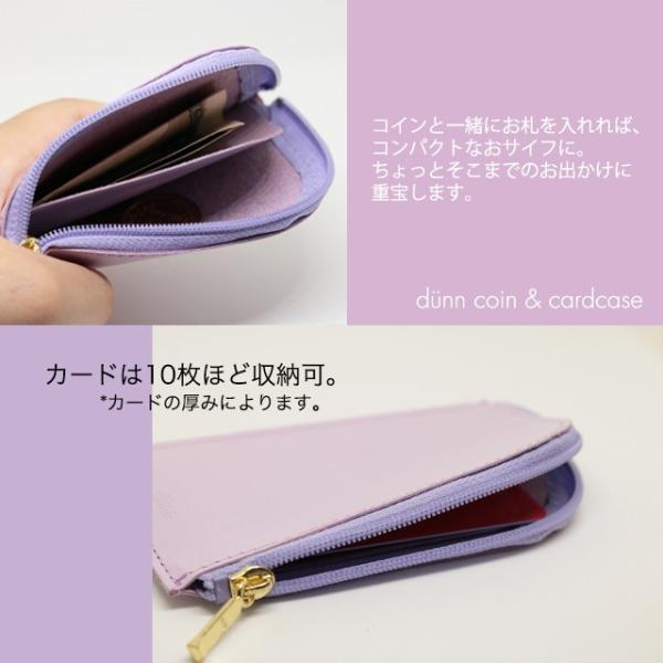 コイン&カードケース 薄い/軽い/本革/カードが汚れない/コンパクト/財布|dunnleather|05