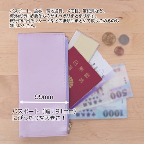 パスポート&ペンケース 薄い/軽い/本革/マルチポーチ/トラベルポーチ|dunnleather|05