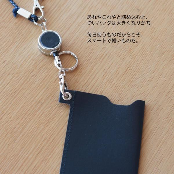 ソロパスケース&ストラップセット 薄い/軽い/本革/ICカード/鍵|dunnleather|03